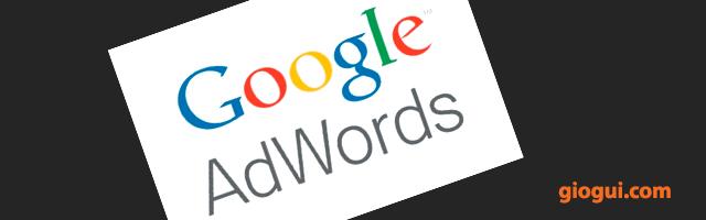 Anuncios en Google   Giogui Soluciones en Línea